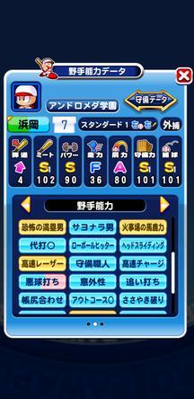 f:id:arimurasaji:20200104132426j:plain
