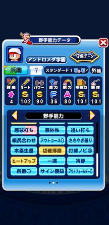 f:id:arimurasaji:20200104132429j:plain