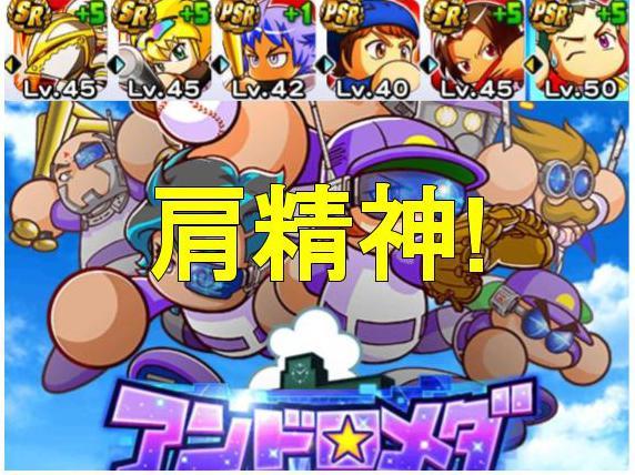 f:id:arimurasaji:20200104132603j:plain