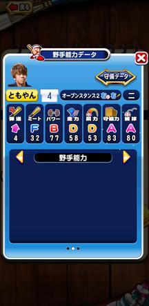 f:id:arimurasaji:20200104155936j:plain