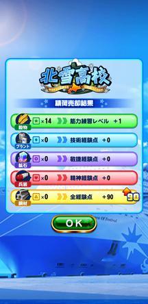 f:id:arimurasaji:20200104160014j:plain