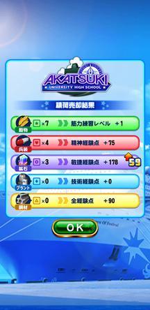 f:id:arimurasaji:20200104160026j:plain