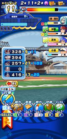 f:id:arimurasaji:20200104160037j:plain