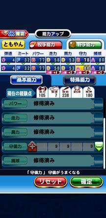 f:id:arimurasaji:20200104160108j:plain