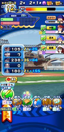 f:id:arimurasaji:20200104160118j:plain