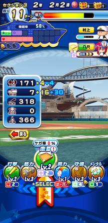 f:id:arimurasaji:20200104160126j:plain