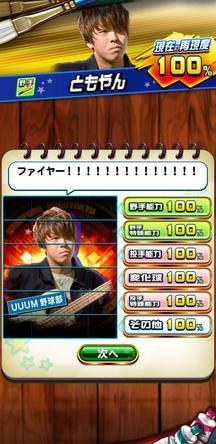 f:id:arimurasaji:20200104160140j:plain