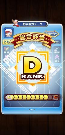 f:id:arimurasaji:20200104160143j:plain
