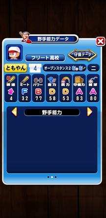 f:id:arimurasaji:20200104160146j:plain