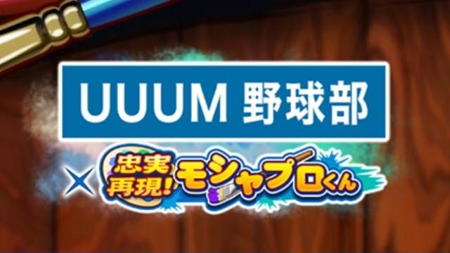 f:id:arimurasaji:20200104160602j:plain