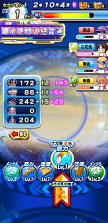 f:id:arimurasaji:20200104195613j:plain