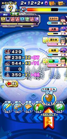 f:id:arimurasaji:20200104195622j:plain