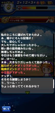 f:id:arimurasaji:20200104195639j:plain