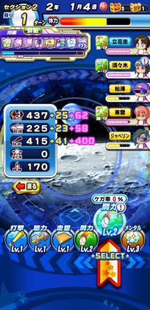 f:id:arimurasaji:20200104195646j:plain