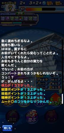 f:id:arimurasaji:20200104195658j:plain