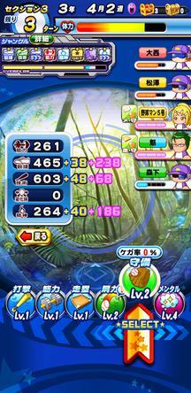 f:id:arimurasaji:20200104195705j:plain