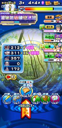 f:id:arimurasaji:20200104195714j:plain