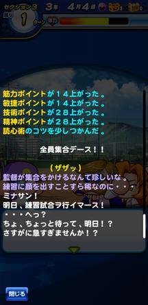 f:id:arimurasaji:20200104195725j:plain