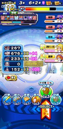 f:id:arimurasaji:20200104195734j:plain