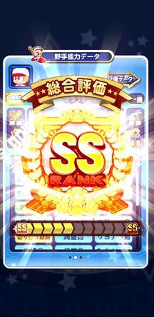 f:id:arimurasaji:20200104195753j:plain