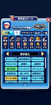 f:id:arimurasaji:20200104195756j:plain