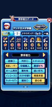 f:id:arimurasaji:20200104195801j:plain