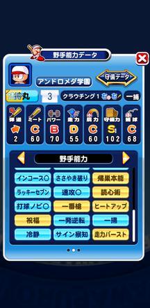 f:id:arimurasaji:20200104195804j:plain