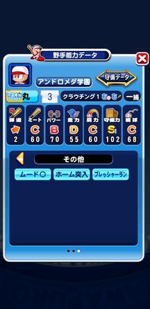 f:id:arimurasaji:20200104195806j:plain