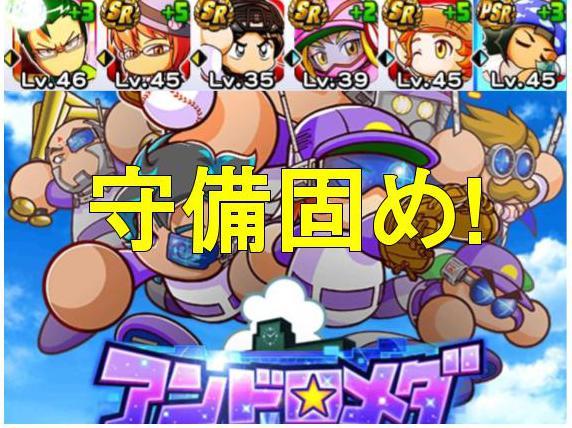 f:id:arimurasaji:20200104195957j:plain