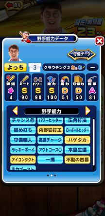 f:id:arimurasaji:20200105120510j:plain