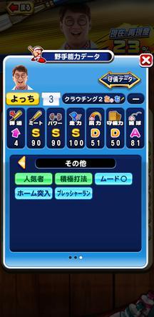f:id:arimurasaji:20200105120514j:plain
