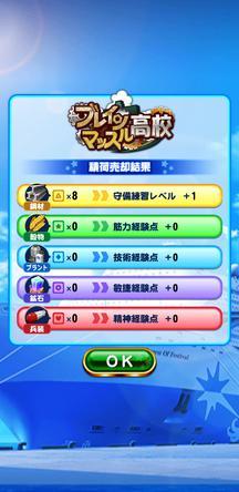 f:id:arimurasaji:20200105120556j:plain