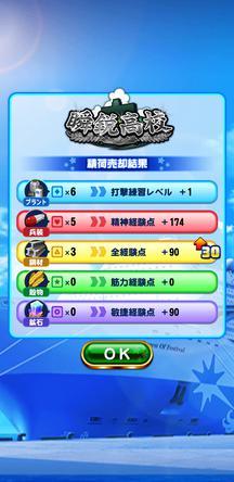 f:id:arimurasaji:20200105120627j:plain