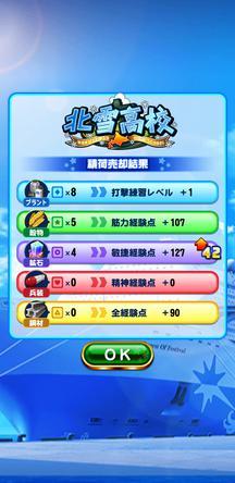 f:id:arimurasaji:20200105120636j:plain