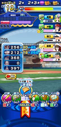 f:id:arimurasaji:20200105120644j:plain