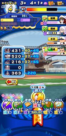 f:id:arimurasaji:20200105120659j:plain