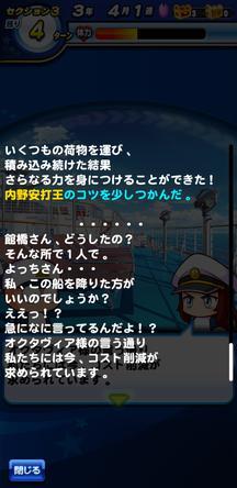 f:id:arimurasaji:20200105120705j:plain