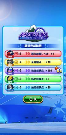 f:id:arimurasaji:20200105120716j:plain