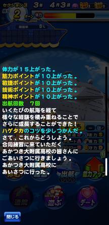 f:id:arimurasaji:20200105120719j:plain