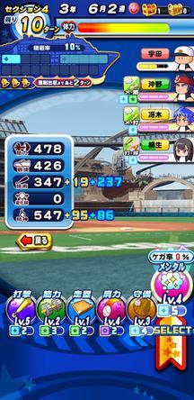 f:id:arimurasaji:20200105120738j:plain