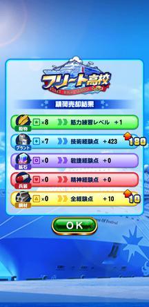 f:id:arimurasaji:20200105120745j:plain