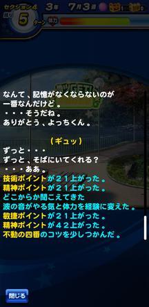 f:id:arimurasaji:20200105120756j:plain