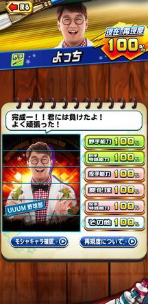 f:id:arimurasaji:20200105120759j:plain