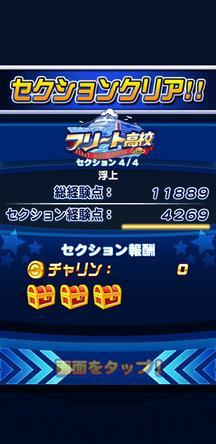 f:id:arimurasaji:20200105120811j:plain