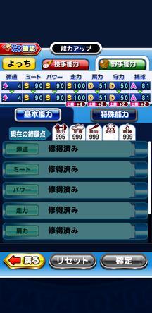 f:id:arimurasaji:20200105120815j:plain