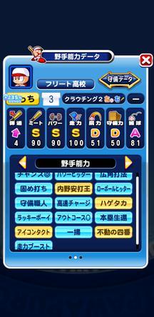 f:id:arimurasaji:20200105120823j:plain