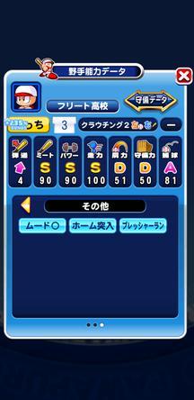 f:id:arimurasaji:20200105120825j:plain