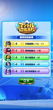 f:id:arimurasaji:20200105172752j:plain