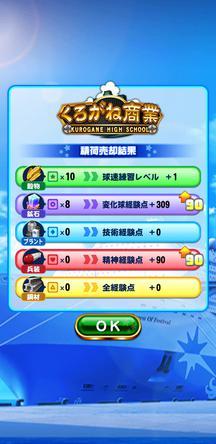 f:id:arimurasaji:20200105172800j:plain