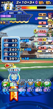 f:id:arimurasaji:20200105172808j:plain